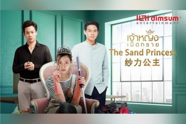 Thai dramas like The Sand Princess available on meWatch for free