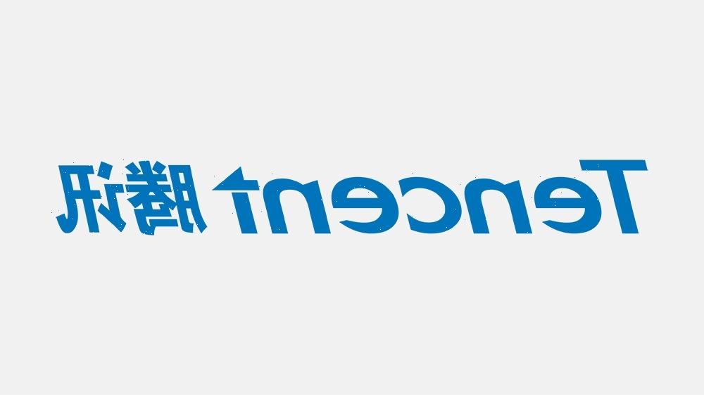 Tencent Collects Another Rebuke From Regulators, But Profits Remain Solid